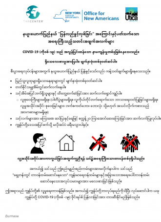 Burmese.5 13 2020 COVID Reopening Message