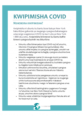 Kinyarwanda.COVID Testing Info The Center Page 1
