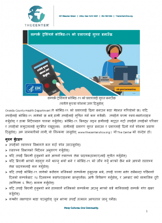 Nepali.Contact Tracing Flyer The Center Page 1