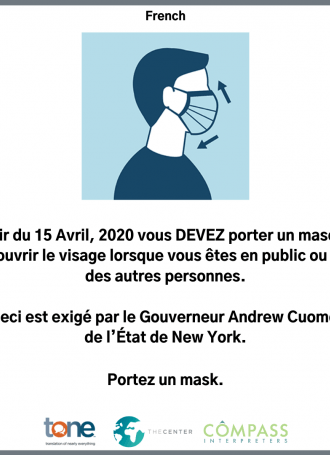 French v2.Mask Translated