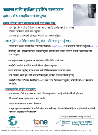 TS v2.Nepali.Winter Safe Driving Tips.2020