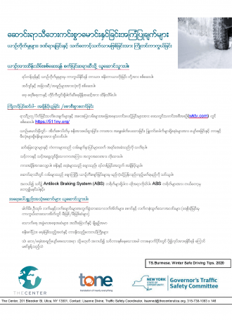 TS.Burmese.Winter Safe Driving Tips.2020