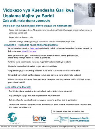 TS.Swahili.Winter Safe Driving Tips.2020