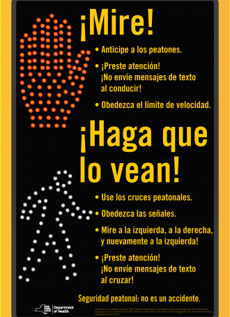 Spanish. Be Seen Poster 6554