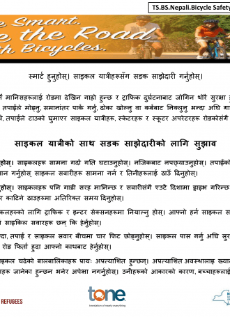 TS. BS. Nepali. Bicycle Safety Share the Road Rev 2019 Page 1